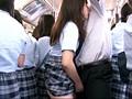 「新・間違えたフリして女子校通学バスに乗り込んでヤられた」 VOL.3 18