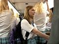 「間違えたフリしてINTERNATIONAL金髪ハイスクールバスに乗り込んだら中出しするまで生でヤられた」VOL.1 サンプル画像8
