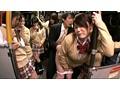 「間違えたフリして女子校通学バスに乗り込んだら集団でヤられた」VOL.1 20