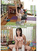 「子供を産んで敏感になった若妻のデカ乳首を(つまみ/舐め/こねくり回し)続けたら潮を吹きながら生で何度も挿入を求めてきた」VOL.1