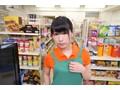 【VR】超長尺VR 「バイト終わりのプチ送別会で野球拳! 女を...sample2