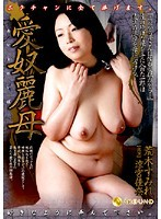 (1deju00002)[DEJU-002] 愛奴麗母 荒木すみれ 涼宮佳奈 ダウンロード