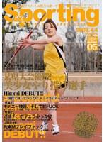 Sexporting 05 某県大会優勝!美少女やり投げ選手 Hitomi DEBUT!! ダウンロード