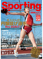 (1dvdes053)[DVDES-053] Sexporting 08 県大会入賞!円盤投げ選手 Rina DEBUT!! ダウンロード