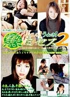 (1dvdes072)[DVDES-072] 熟ミセス 2 ダウンロード