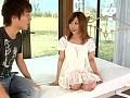 [DVDES-091] 遠距離恋愛告白ピクニック 可愛カナ