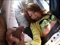 「え!?はずれない…」ド変態タクシー運転手が仕掛けた絶対にはずれないシートベルトで身動きが取れない女を身体の隅々まで犯す! サンプル画像 No.4