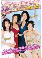 (1dvdes00266)[DVDES-266] マジックミラー号 超ゴージャス!濃密美熟女逆ナンパ 池袋編 ダウンロード