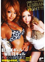BLACKギャル VS WHITEギャル タイマンレズFIGHT! ROUND2 RUMIKA&HIBIKI