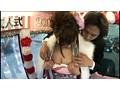 街中ゲリラ路上ナンパ兵器 マジックミラー便 平成23年の祝!成人式編 今年も会場のスグ目の前で友達に内緒で振り袖SEX!都心と地方都市の新性人はどっちがエロい!?in渋谷区&埼玉県W市 5