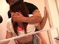 今夜あなたの妻が浮気します!旦那が風呂に入っている約30分の間に行う心臓爆発寸前のチョー快楽ファーック!! スペシャル 4時間 サンプル画像9