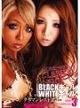 BLACKギャル VS WHITEギャ...
