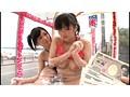 マジックミラー号 2011 夏!猛暑!!ビキニ素人が初体験! 超密着!洗体エステ編in三浦海岸 サンプル画像2