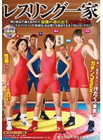 DVDES-499 - Sweat Flying Wrestling Family!Juice Overflowing From The Groin Was Overtaken Athlete Training
