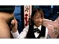 マジックミラー便 一流百貨店に勤務する清楚なデパートガール編 上品な女性が勤務先の目の前でHに乱れる奇跡の瞬間(ハート)その時デパガは濡れていた!! 15