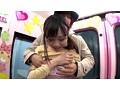 (1dvdes00865)[DVDES-865] マジックミラー便 あの頃大好きだった! ●稚園の先生&保母さん編 vol.04 どんな時でも明るい笑顔!子供が大好きな先生たちはワガママ勃起チ◯ポにも優しくしてくれるのか!? ダウンロード 9