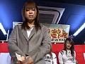 [DVDPS-634] 新春!どエロかくし芸大会!! 土屋めぐみvs渋谷ギャル2人