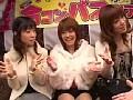 [DVDPS-647] ディープス女子社員 土屋めぐみとイク! バレンタインねるとん合コンバスツアー