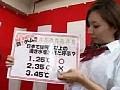 [DVDPS-651] 女優が脱いでもつまらない!間違えたらマネージャーに罰ゲーム!! 3