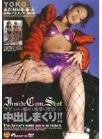 (1dvdps657)[DVDPS-657] あの!MM号に乗った本物レゲエダンサー第2弾 デビューで魅せた衝撃の腰使いで中出しまくり!! ダウンロード