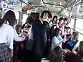 [DVDPS-661] 女子校生限定30人 マン淫バス! 2