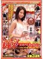 マジックミラー号 2006 美少女スカウトキャラバン