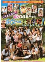 (1dvdps740)[DVDPS-740] 女子校生限定20人 淫乱ギャル痴女子校生林間学校!! ダウンロード