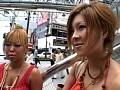 渋谷ギャル捕獲8匹 強制ゲロゲロイラマチオ サンプル画像0
