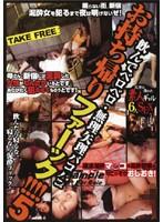 (1dvdps00801)[DVDPS-801] 飲んでベロベロ・無理矢理バコバコ お持ち帰りファーック!!5 ダウンロード
