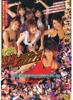 (1dvdps817)[DVDPS-817] 乱入!騎乗位痴女ダンサーズ! ダウンロード