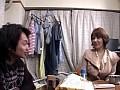 [DVDPS-870] 本物小○校教師!えりこ先生!! 第2弾