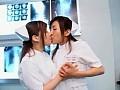 [DVDPS-915] 北沢亜美の舐め愛クリニック