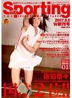 Sexporting 01 現役女子体育大生バドミントン選手 佐伯奈々 ダウンロード