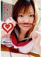 (1dvdps00941)[DVDPS-941] パイパン美少女MO◆CAの接吻中出し授業 MOCA ダウンロード