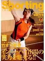 Sexporting 02 イン○ーハイ第3位バドミントン選手 竹本沙耶香 ダウンロード