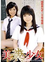(1dvuma00134)[DVUMA-134] 美糞少女 〜アブルセラ〜 ダウンロード