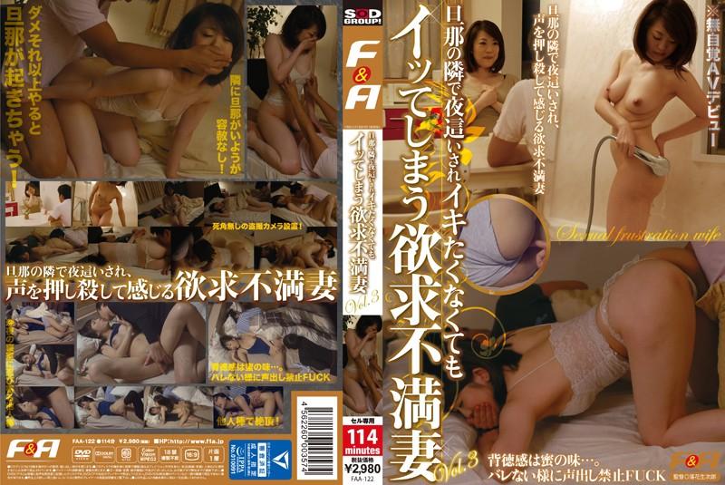 人妻被鄰居夜闖強姦/老公旁被姦還高潮噴精(中文字幕)