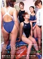 夏合宿 美的★スイマー 女子水泳部5人の合宿生活 ダウンロード