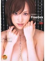 「FREE SEX 菅野亜梨沙」のパッケージ画像