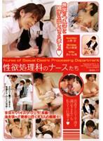 (1fset036)[FSET-036] 性欲処理科のナースたち ダウンロード