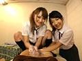 完全主観 僕を慕って上京してきた教え子達とホテルで密会デート 9