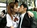 接吻手コキバス サンプル画像 No.1