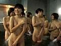 【無料エロ動画】お見合い乱交大浴場