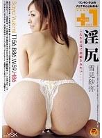 (1fset00194)[FSET-194] 淫尻 雪見紗弥 ダウンロード
