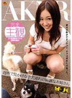 (1fset00250)[FSET-250] 近所で見かける子犬連れの綺麗なお姉さん ダウンロード