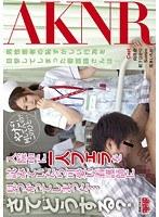 「入院中に一人フェラを試みていたら可愛い看護師に見つかってしまった…さてどうする?」のパッケージ画像