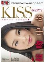 「接吻中毒 瀧川花音」のパッケージ画像