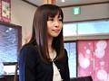 和カフェで働く美人店員が結婚直前なのにAV出演!!しかも清楚な顔してマン毛はボーボー 宮内京香 2
