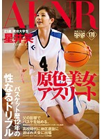 (1fset00632)[FSET-632] 原色美女アスリート バスケット歴12年の性なるドリブル 星井笑 ダウンロード
