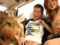 渋谷ギャルサー主催!ギャル温泉バスツアー! 2